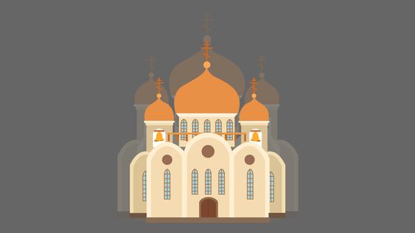 Православный храм - Sputnik Беларусь