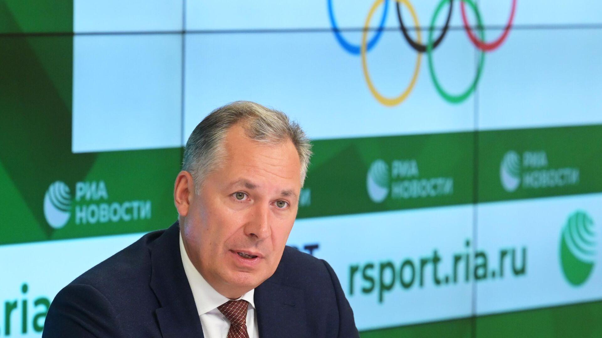 Президент Олимпийского комитета России (ОКР) Станислав Поздняков - Sputnik Беларусь, 1920, 23.09.2021