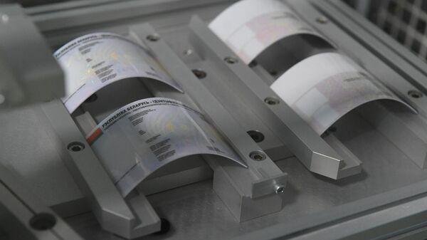 ID-карты проверяют на прочность - Sputnik Беларусь