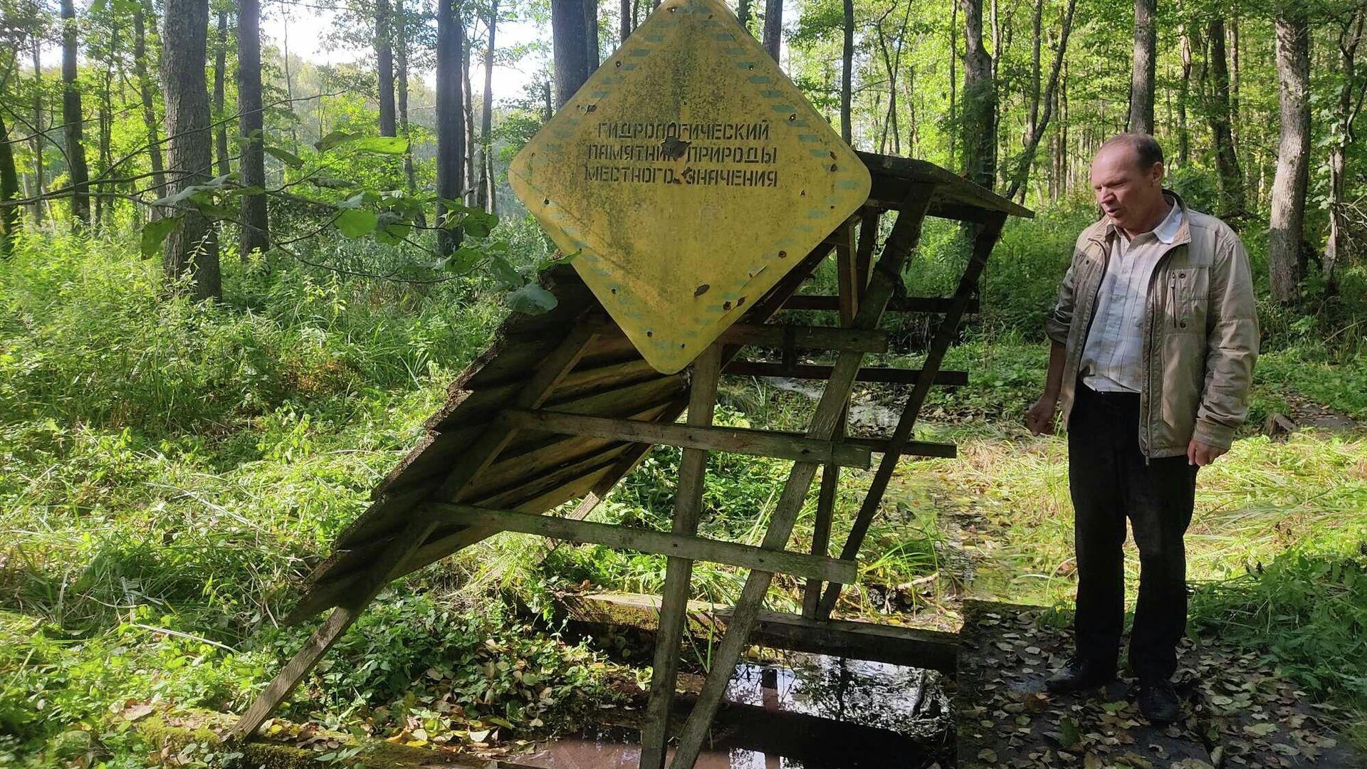 Когда-то на этом месте была водолечебница в Видзах - Sputnik Беларусь, 1920, 25.09.2021
