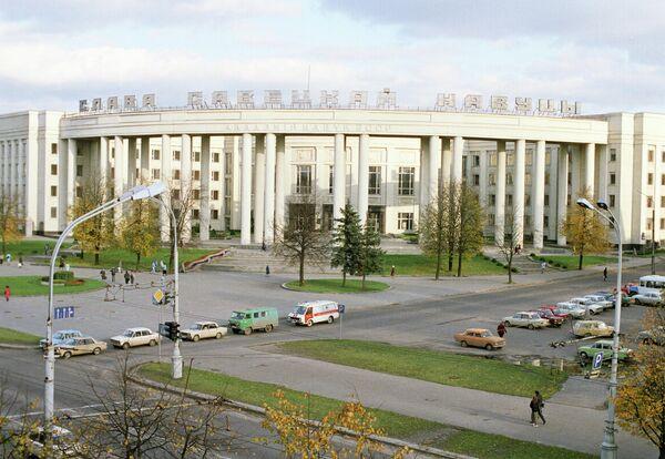 Будынак Акадэміі навук БССР, 1980-я. - Sputnik Беларусь