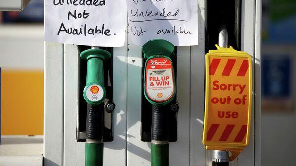 Проблема с топливом на заправках Британии - Sputnik Беларусь