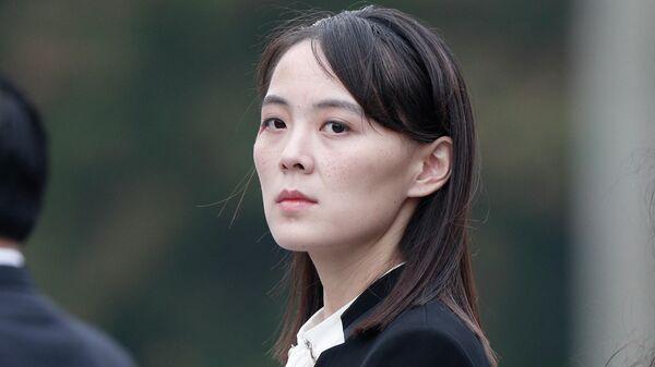 Сестра лидера КНДР Ким Чен Ына, заместитель заведующего отделом ЦК Трудовой партии Кореи Ким Е Чжон  - Sputnik Беларусь