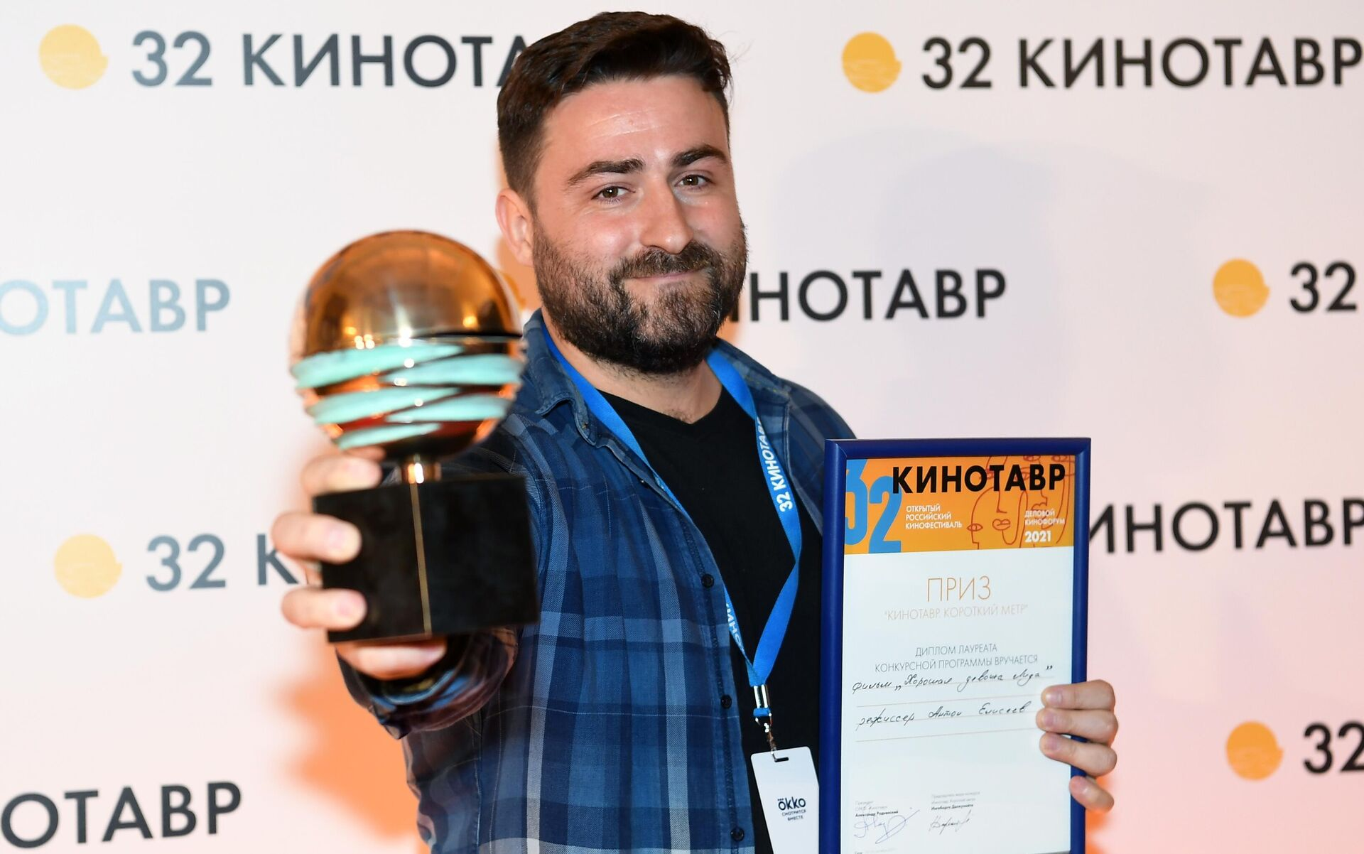 Режиссер Антон Елисеев - Sputnik Беларусь, 1920, 25.09.2021