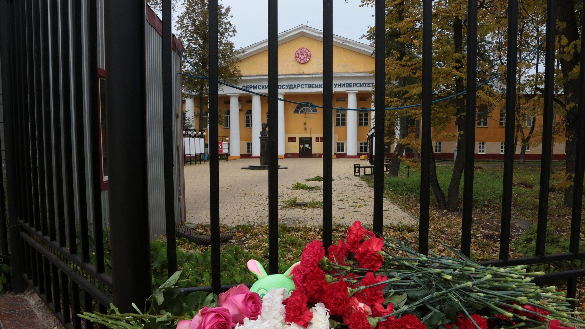 Траур по погибшим в результате стрельбы в Пермском университете - Sputnik Беларусь, 1920, 27.09.2021