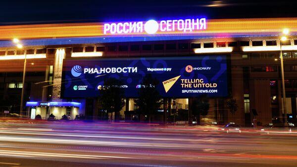 Россия сегодня - Sputnik Беларусь