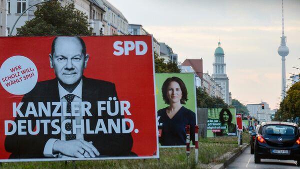 Новым канцлером Германии возможно станет Олаф Шольц - Sputnik Беларусь
