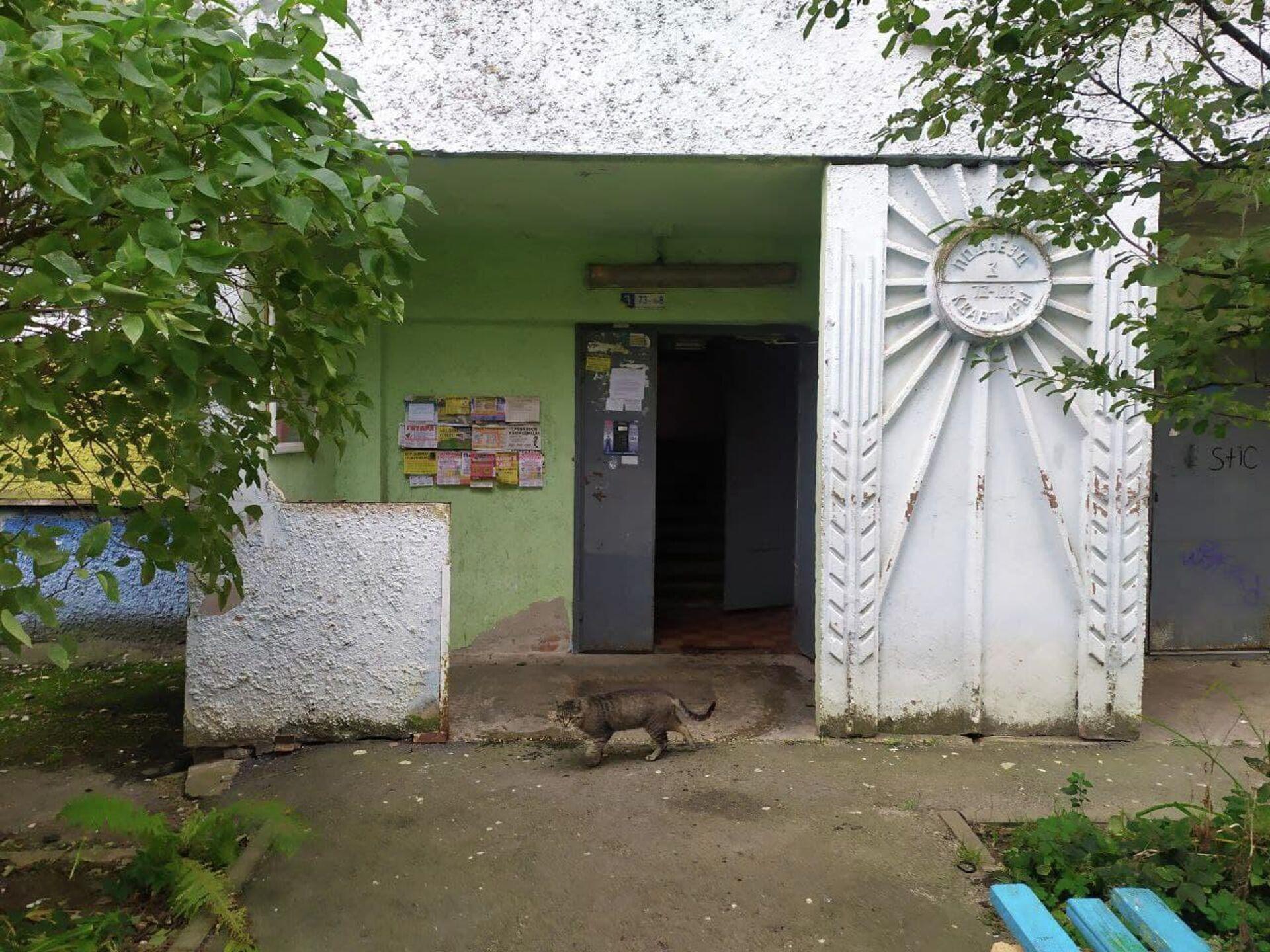 Дом по адресу Якубовского, 29, где произошел инцидент с перестрелкой - Sputnik Беларусь, 1920, 29.09.2021