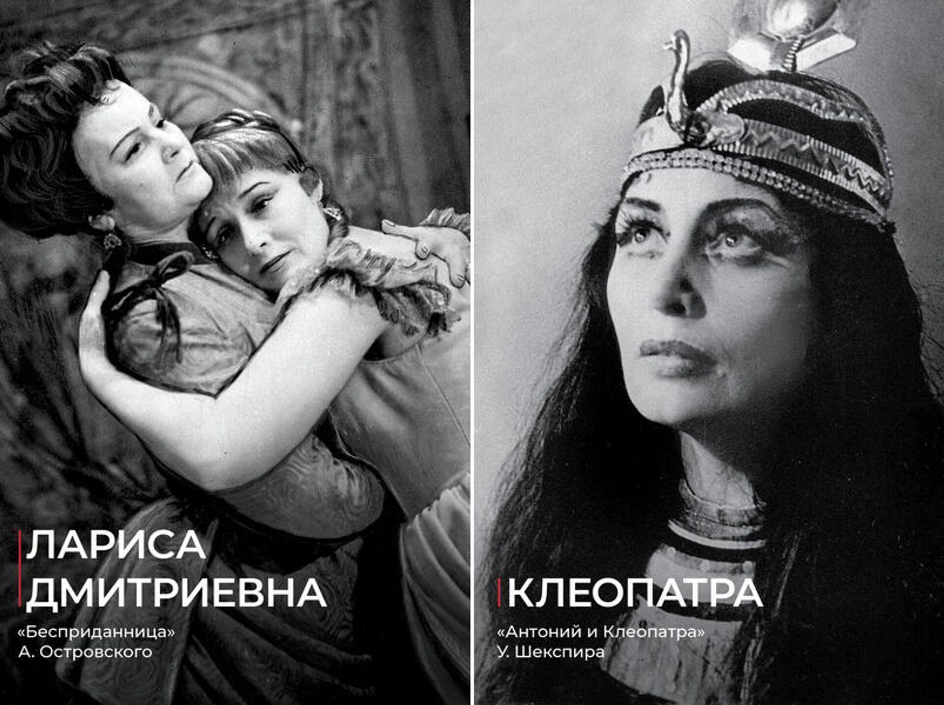 Александра Климова - Sputnik Беларусь, 1920, 30.09.2021