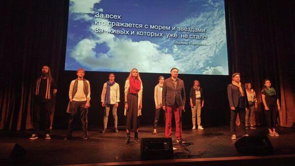 Премьера музыкально-поэтической постановки Белые крылья - Sputnik Беларусь