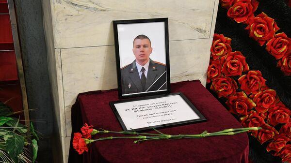 Прощание с погибшим сотрудником КГБ Дмитрием Федосюком - Sputnik Беларусь