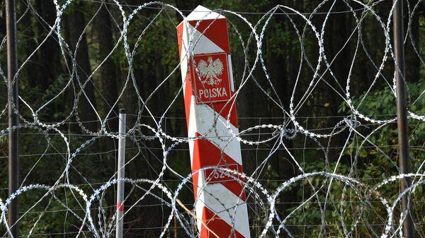 Белорусско-польская граница - Sputnik Беларусь