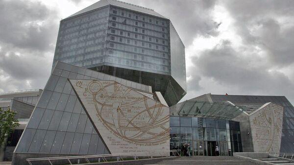 Галоўны ўваход у будынак Нацыянальнай бібліятэкі Беларусі - Sputnik Беларусь
