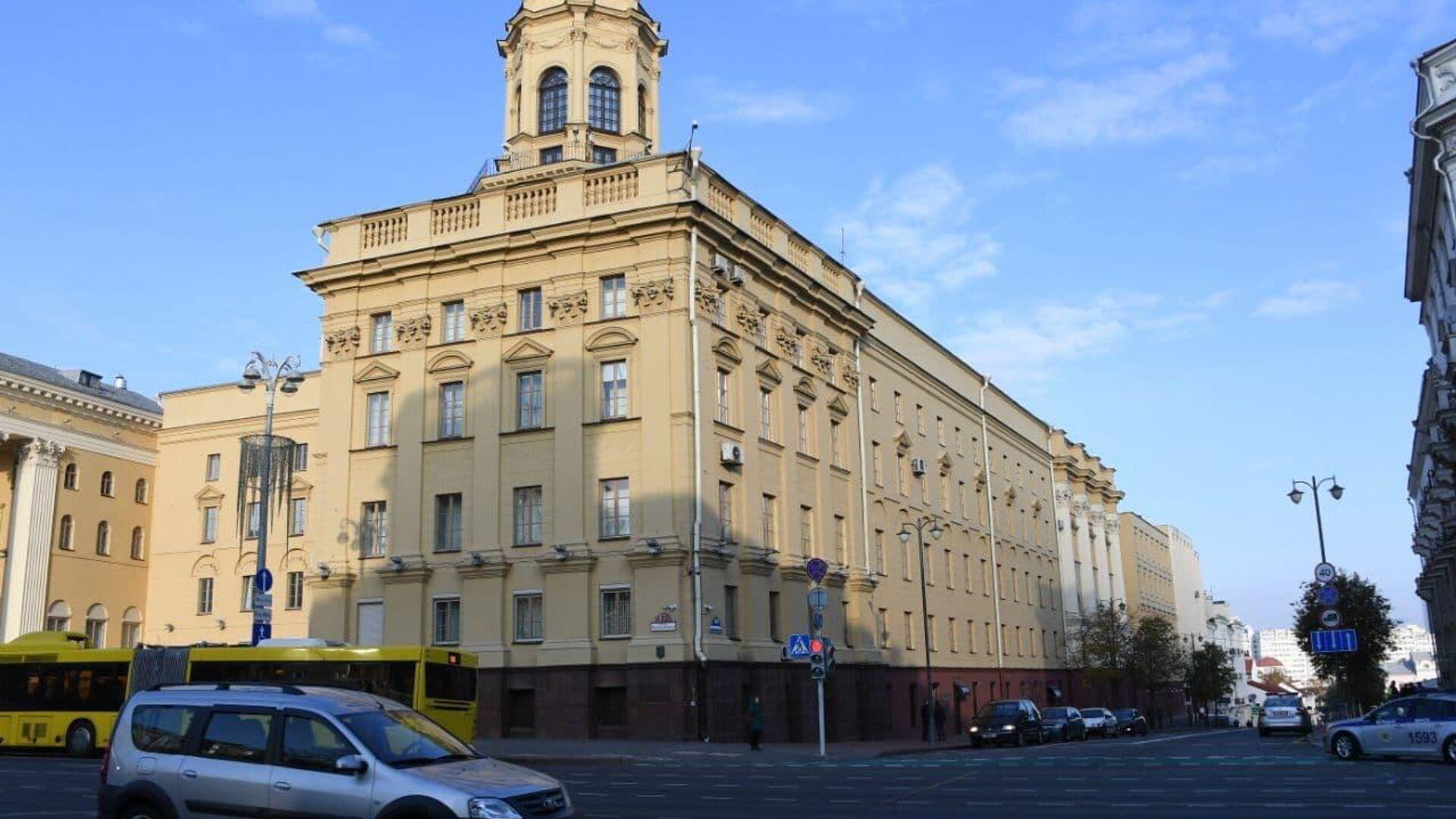 Здание КГБ в Минске - Sputnik Беларусь, 1920, 04.10.2021