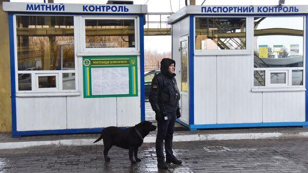 Міжнародны ўкраінскі пункт пропуску - Sputnik Беларусь