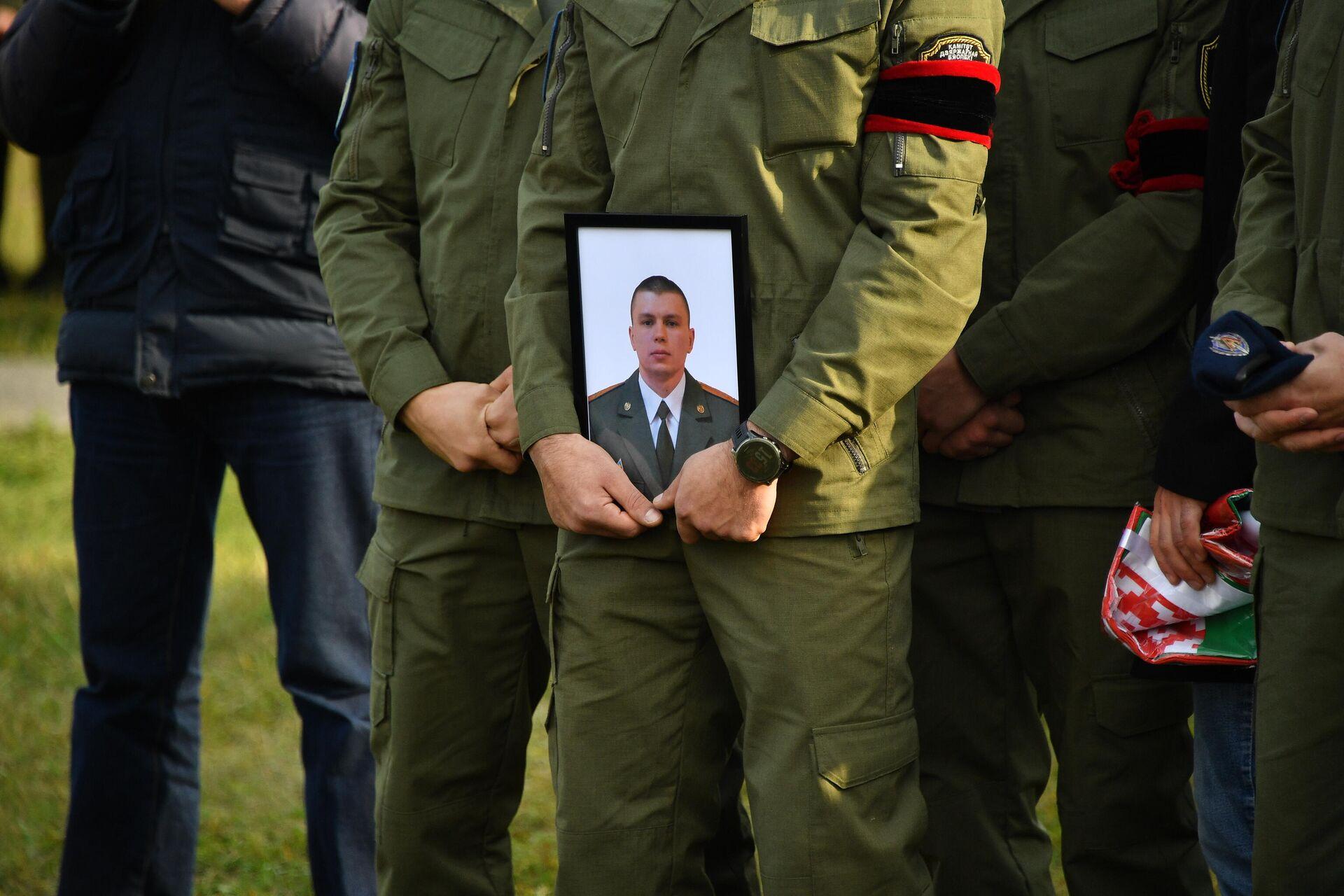 С офицером КГБ родные и близкие простились в Минске 1 октября - Sputnik Беларусь, 1920, 01.10.2021