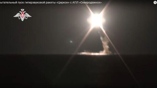 Расійскія ваенныя выпрабавалі гіпергукавую ракету Циркон з падлодкі - відэа - Sputnik Беларусь