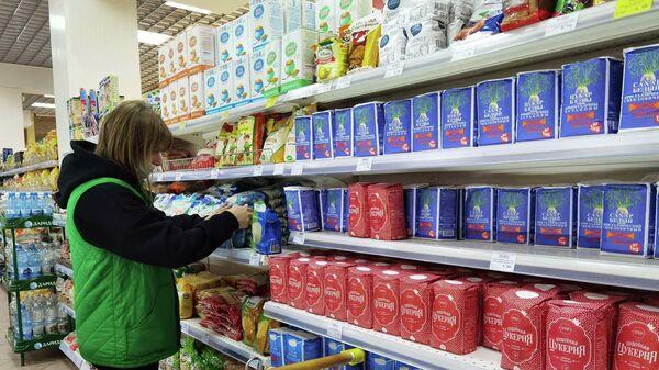 Экономист: после ажиотажа вокруг сахара будут новые манипуляции на рынке - Sputnik Беларусь