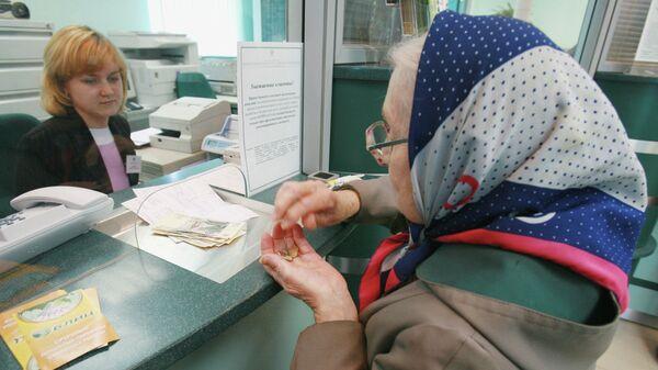 Назапашвальная пенсія: выгада і рызыкі - відэа - Sputnik Беларусь