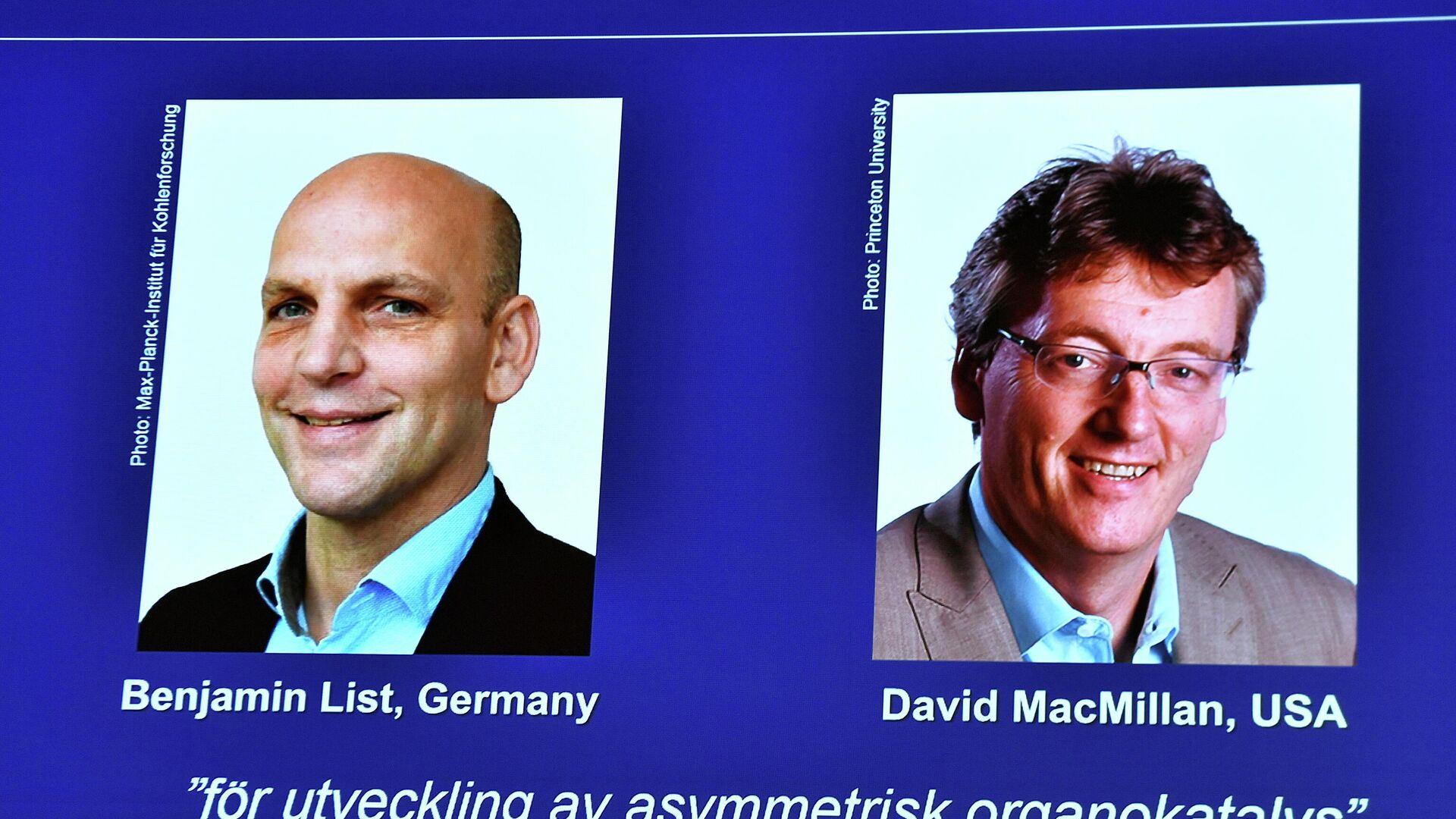 Нобелевская премия по химии за 2021 год присуждена Бенджамину Листу и Дэвиду Макмиллану - Sputnik Беларусь, 1920, 06.10.2021