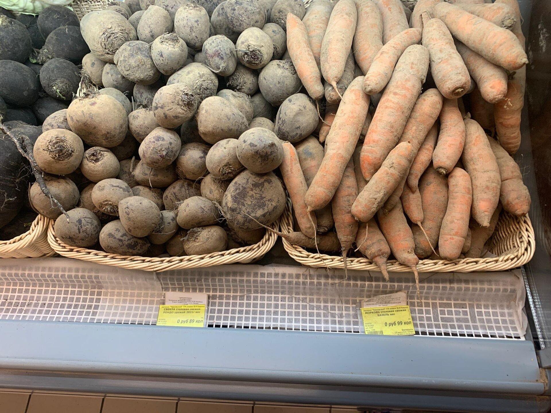 Цены на овощи в Гродно - Sputnik Беларусь, 1920, 08.10.2021