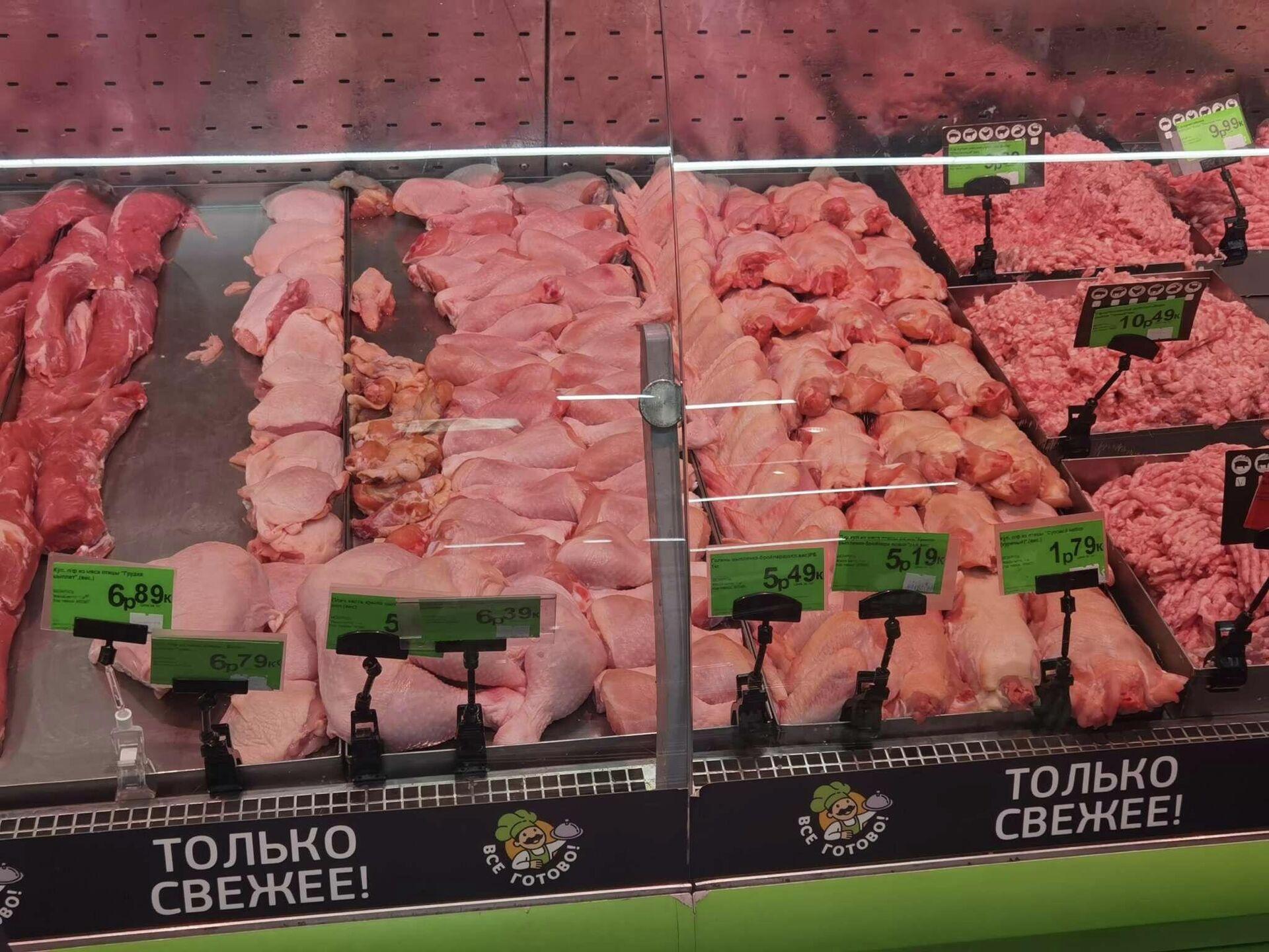 Мясные продукты белорусского производства в гипермаркете Витебска - Sputnik Беларусь, 1920, 10.10.2021
