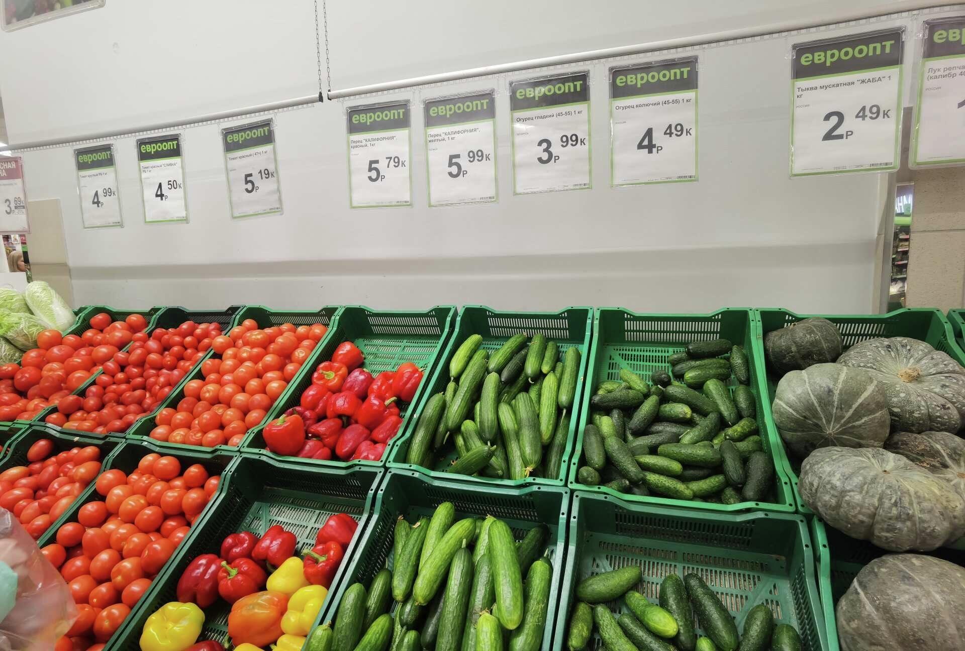 Цены на овощи в магазинах значительно выше - Sputnik Беларусь, 1920, 10.10.2021