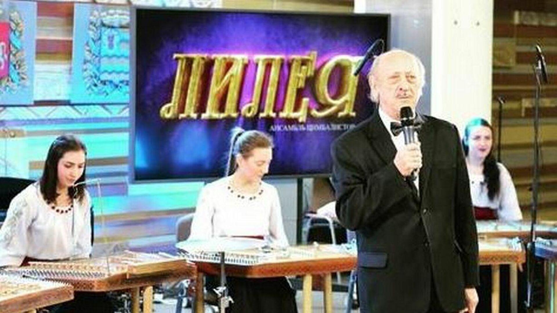 Ансамбль цимбалистов Лилея - Sputnik Беларусь, 1920, 11.10.2021
