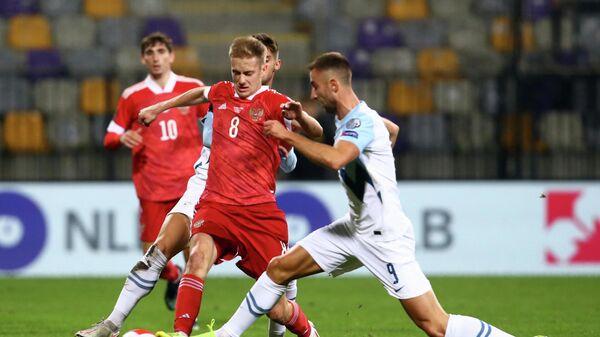 Сборная России по футболу обыграла в гостях команду Словении - Sputnik Беларусь
