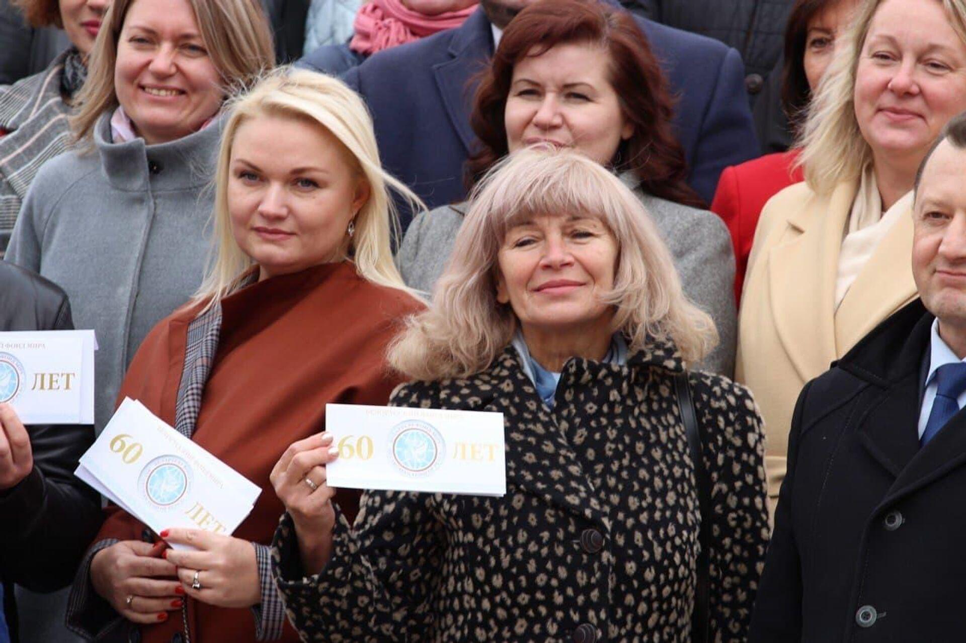 Белорусский фонд мира отмечает 60-летие - Sputnik Беларусь, 1920, 12.10.2021