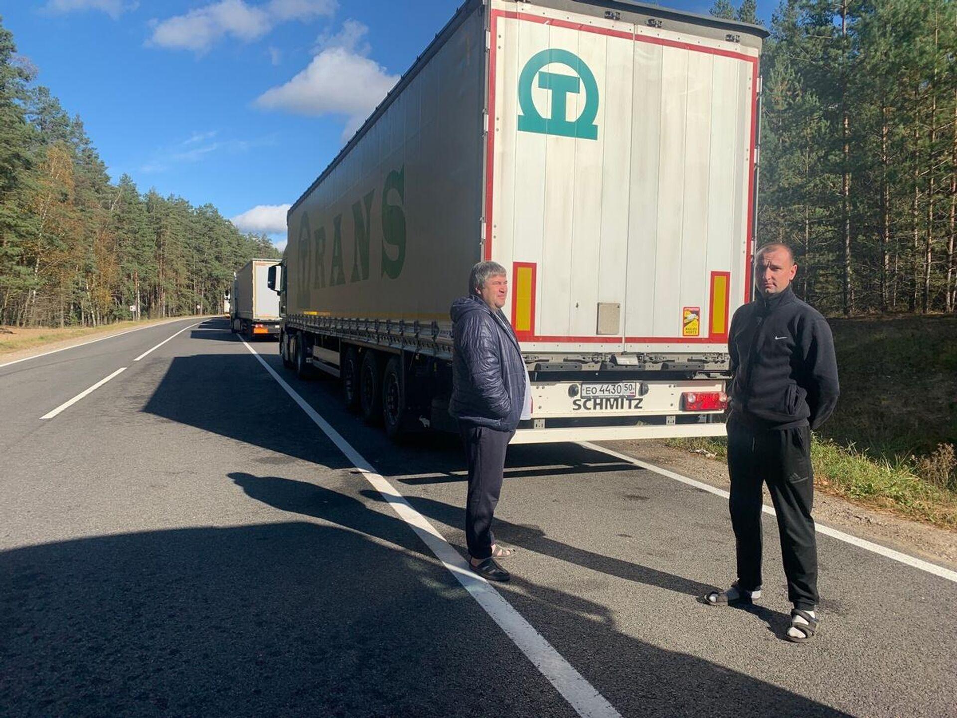 Водители больше жалуются на медленную работу литовской таможни, чем на сбой в белорусских программах на границе - Sputnik Беларусь, 1920, 14.10.2021