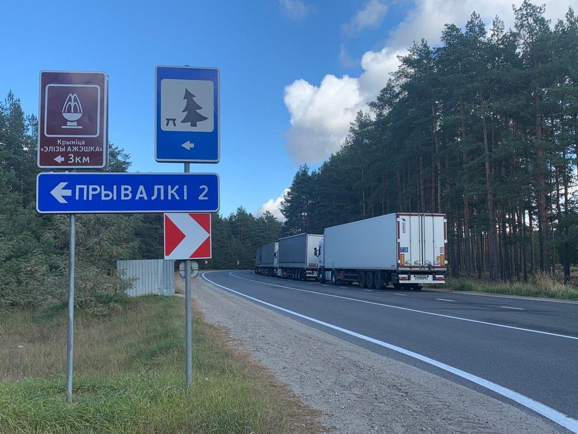 Дальнобойщики обратили внимание, что ситуация с очередями на въезде в Литву хуже, чем весной - Sputnik Беларусь, 1920, 14.10.2021