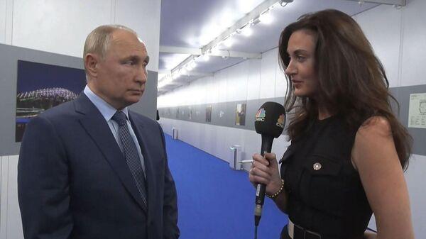 Вялікае інтэрв'ю Пуціна CNBC: пра санкцыі, энергетыку і смерць долара - відэа - Sputnik Беларусь