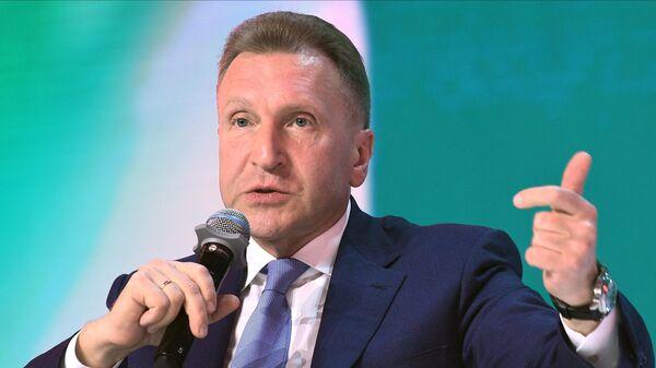 Председатель государственной корпорации развития ВЭБ.РФ Игорь Шувалов - Sputnik Беларусь