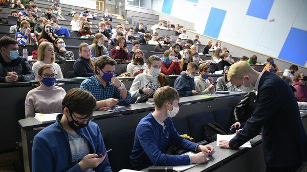 Чего ждать от нововведений в образовании? Мнение педагога - Sputnik Беларусь