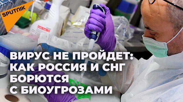 Международные учения санитарного спецназа прошли в России - видео - Sputnik Беларусь