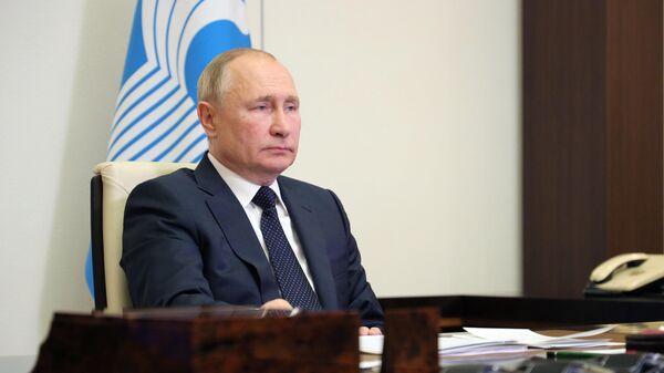 Президент России Владимир Путин принял участие в заседании Совета глав государств - участников СНГ - Sputnik Беларусь