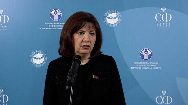 Не надо нам указывать извне: Кочанова о санкциях в отношении Беларуси – видео - Sputnik Беларусь