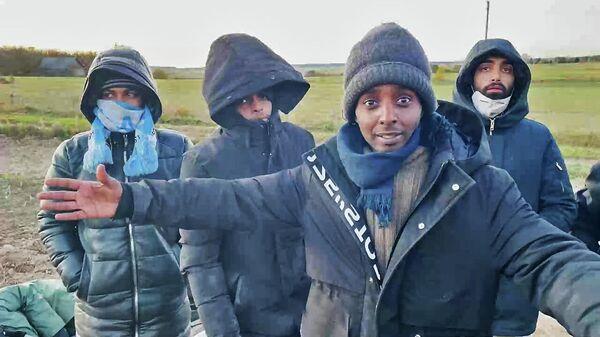 Мигранты рассказали, как над ними издевались литовские силовики – видео   - Sputnik Беларусь