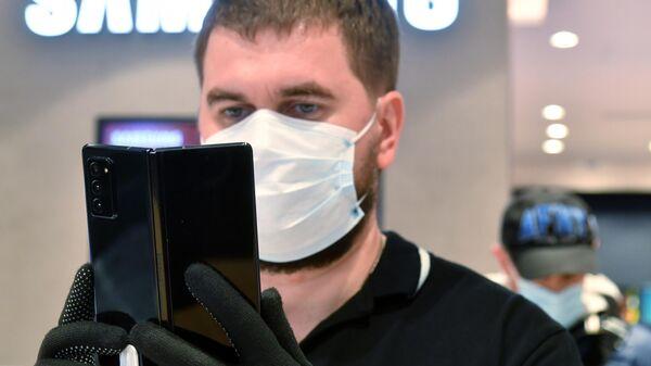 Новый смартфон с гибким экраном Samsung Galaxy Z Fold2 - Sputnik Беларусь