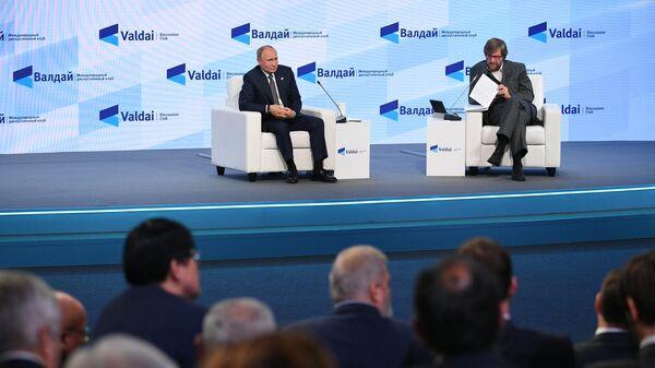 Президент РФ Владимир Путин принял участие в заседании клуба Валдай - Sputnik Беларусь