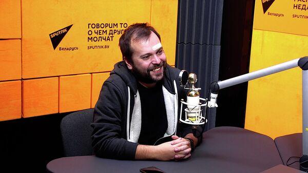 Константин Придыбайло: не надо бояться слова пропаганда - Sputnik Беларусь