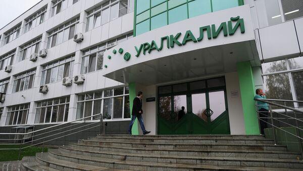 Работа компании ОАО Уралкалий, архивное фото - Sputnik Беларусь