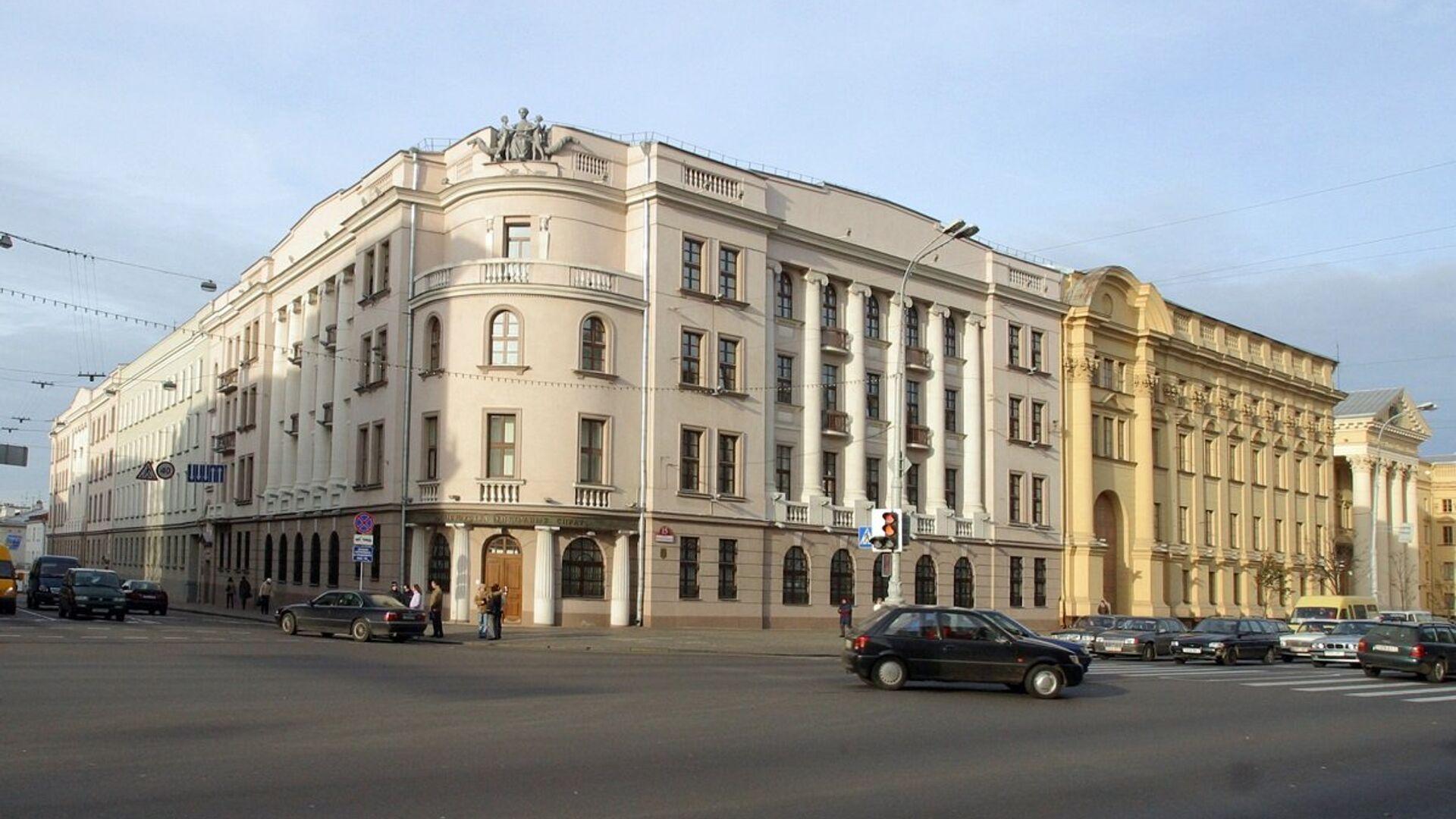 МУС Беларусі - Sputnik Беларусь, 1920, 24.03.2021