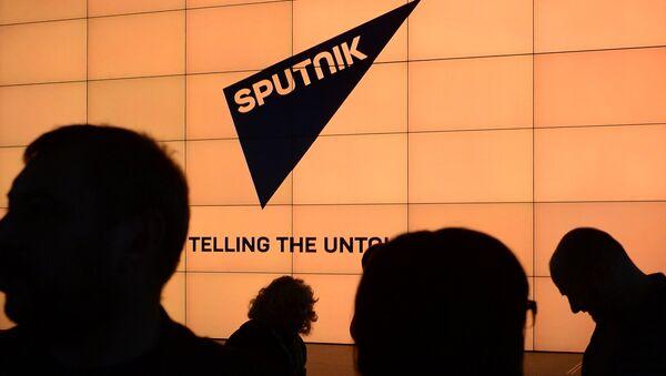 Презентация крупнейшего международного информационного бренда Спутник - Sputnik Беларусь