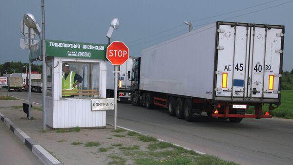 Мытна-прапускны пункт Чырвонае на мяжы Беларусі і Расіі - Sputnik Беларусь