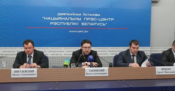 Пресс-конференция по энергетике - Sputnik Беларусь