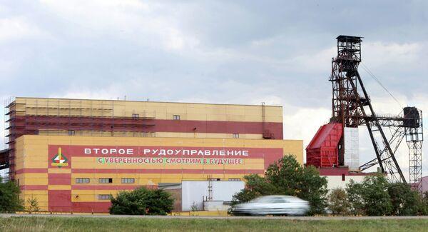 Будынак заводу 2-га рудаўпраўлення Беларуськалія - Sputnik Беларусь