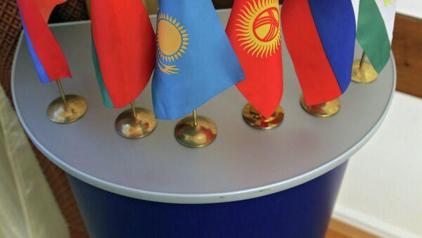 Рабочая встреча высших должностных лиц  ОДКБ - Sputnik Беларусь