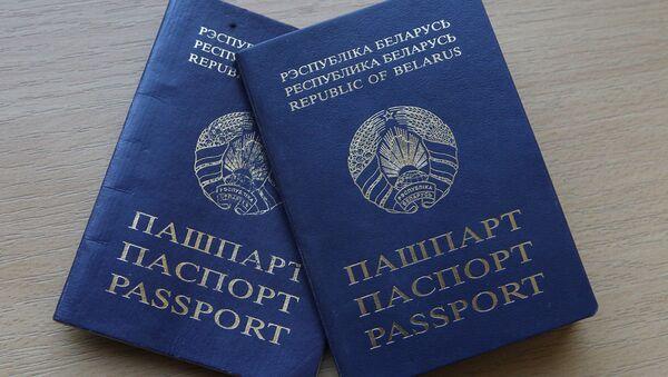 Белорусские паспорта - Sputnik Беларусь